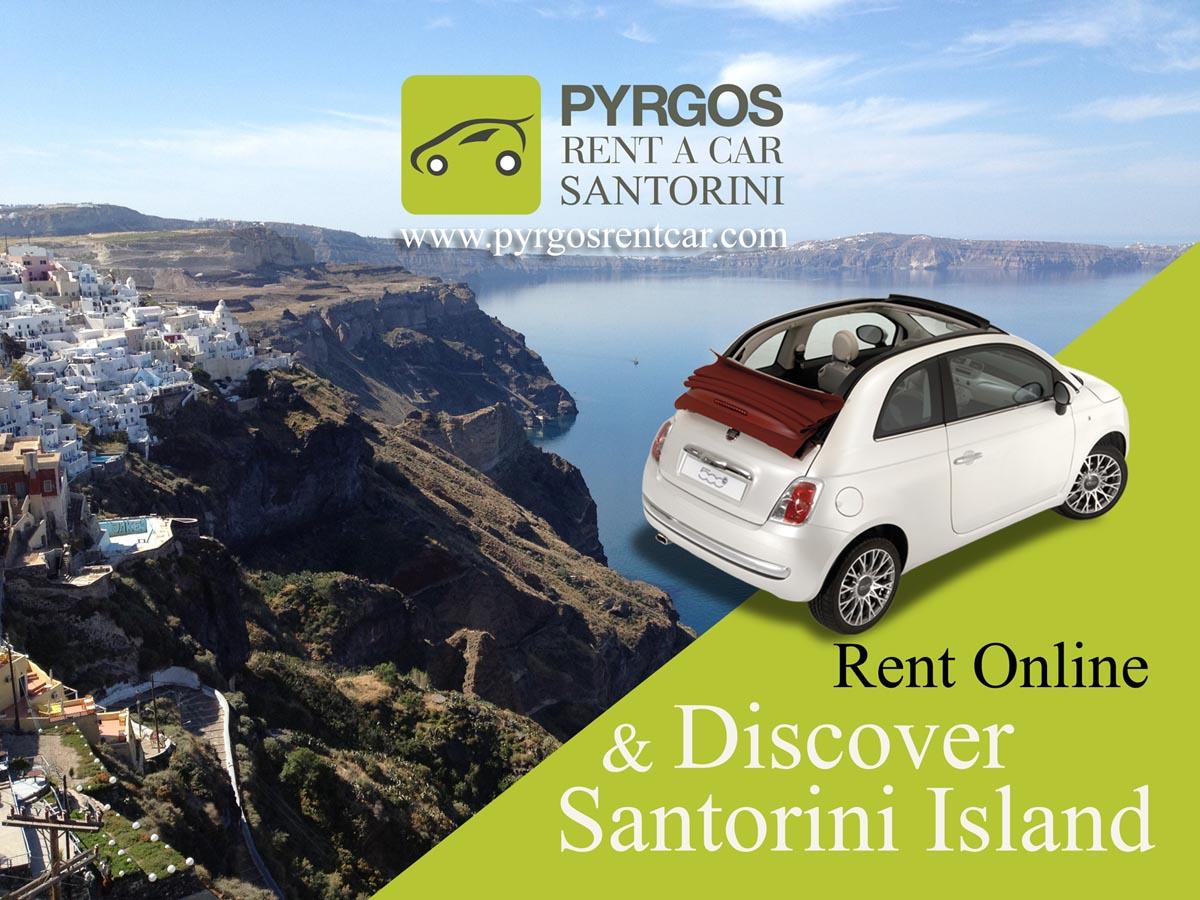 Buggy In Santorini: Pyrgos Rent A Car Santorini